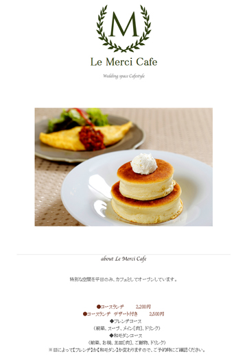 capture-le-merci-cafe